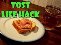Tost na Ogniu Gazowym - life hack