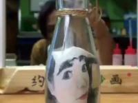 Piasek w butelce