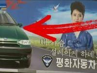Szybka 5-tka Samochody Korei Północnej