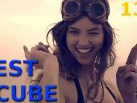 BEST CUBE 135