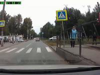 Kobieta potrąciła dziecko na pasach
