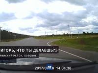 Tym razem kierowca z naprzeciwka nie ustąpił przy wyprzedzaniu