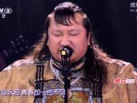 Niesamowity zespół rockowy z chińskiego Mam Talent