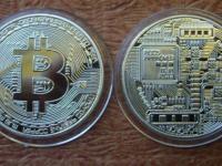 """Biznes stulecia: w Rosji pojawili się uliczni """"sprzedawcy bitcoinów"""""""