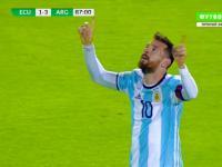 3 gole Messiego dające awans Argentynie na Mistrzostwa Świata