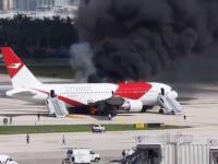 Pożar Boeing 767-269ER (Dynamic Airways Flight 405)