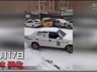 Nagły atak zimy w Chinach wygląda tak