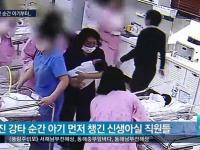 Jak pielęgniarki z oddziału noworodków reagują na trzęsienie ziemi