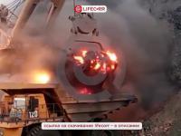 Załadunek węgla po rosyjsku