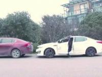 Chiński aktywny asystent parkowania