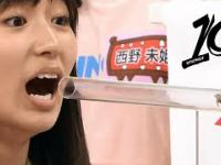 Szalone japońskie teleturnieje!