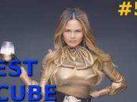 BEST CUBE 59