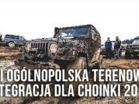 VII Ogólnopolska Terenowa Integracja dla Choinki 2017 - Zamość