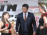 Śmieszne i dziwne momenty z japońskiego MMA
