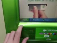 Hackowanie bankomatu w Rosji-Windows XP.