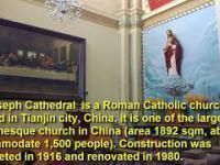 czy w Chinach są kościoły Katolickie?