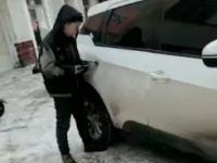 Tak działa chiński serwis samochodowy