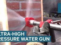 Strażackie działko ciśnieniowe