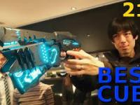 BEST CUBE 218