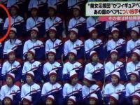 Cheerleaderka z Korei Północnej oklaskiwała amerykańskich łyżwiarzy