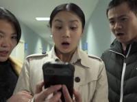 Reklama chińskiego smartfona