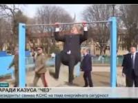 Prezydent Bułgarii zaprezentował na wizji jak bardzo jest wysportowany