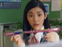 Seria reklam japońskich gum do żucia