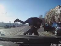 AGRESJA DROGOWA - Bójki Kierowców i Agresywne Zachowanie na Drogach