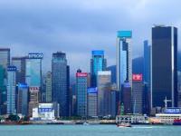 Niesamowita panorama Hong Kongu