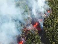 Imponująca erupcja wulkanu na Hawajach