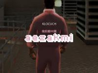 Klocuch - Aezakmi