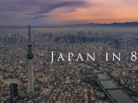 Japonia w 8K