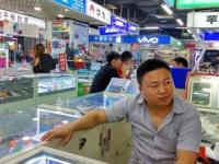 Hurtownia telefonów komórkowych w Chinach