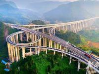Najwyższy węzeł drogowy na świecie.