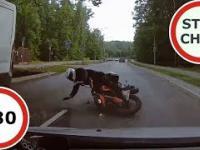 Stop Cham 180 - Niebezpieczne i chamskie sytuacje na drodze