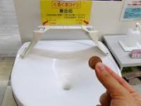 Pojemnik na datki w Japonii