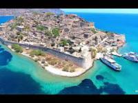 Lot nad Kreta