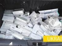 Ukraina - import, który okazał się przemytem. Pierwsza wpadka. Medyka.