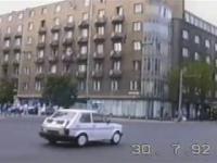 Gdynia latem 1992 roku - VHS - Kino Warszawa, Baltona, stoiska z kasetami