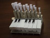 Organki z papieru