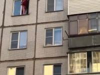 Ratowanie kota u sąsiadów z piętra wyżej