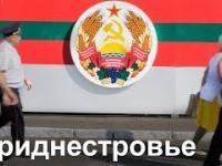 Naddniestrze - Dzień Niepodległości