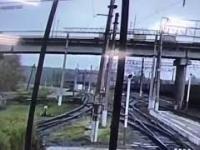 Wypadek mostu w Rosji