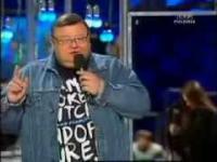 Marcin Maliszewski - Jaskółka Uwięziona