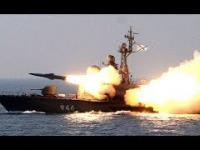 Nieudane wystrzały rakiet z okrętów