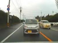 Japońskie drogi - ku przestrodze 1