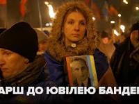 Dzisiejsze świętowanie urodzin Stepana Bandery w Kijowie