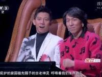【金曲欣赏】中国好歌曲第二季《杭盖》杭盖乐队丨CCTV