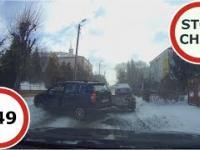Stop Cham 249 - Niebezpieczne i chamskie sytuacje na drogach