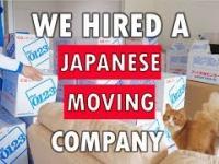 Japońska firma przeprowadzkowa